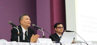 การประชุมเพื่อรับฟังความคิดเห็นเพื่อเป็นข้อมูลในการจัดทำ (ร่าง) แผนแม่บทการบริหารงานยุติธรรมแห่งชาติ พ.ศ. 2562-2565