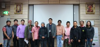 โครงการประชุมนำเสนอการศึกษาสิทธิของชุมชนชาวกะเหรี่ยง (ปกาเกอญอ)