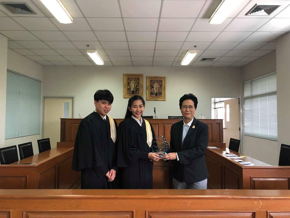 รางวัลชนะเลิศการแข่งขันโต้แย้งปัญหาทางกฎหมายโดยการแถลงการณ์ด้วยวาจาในชั้นศาลอุทธรณ์ ประจำปี 2561
