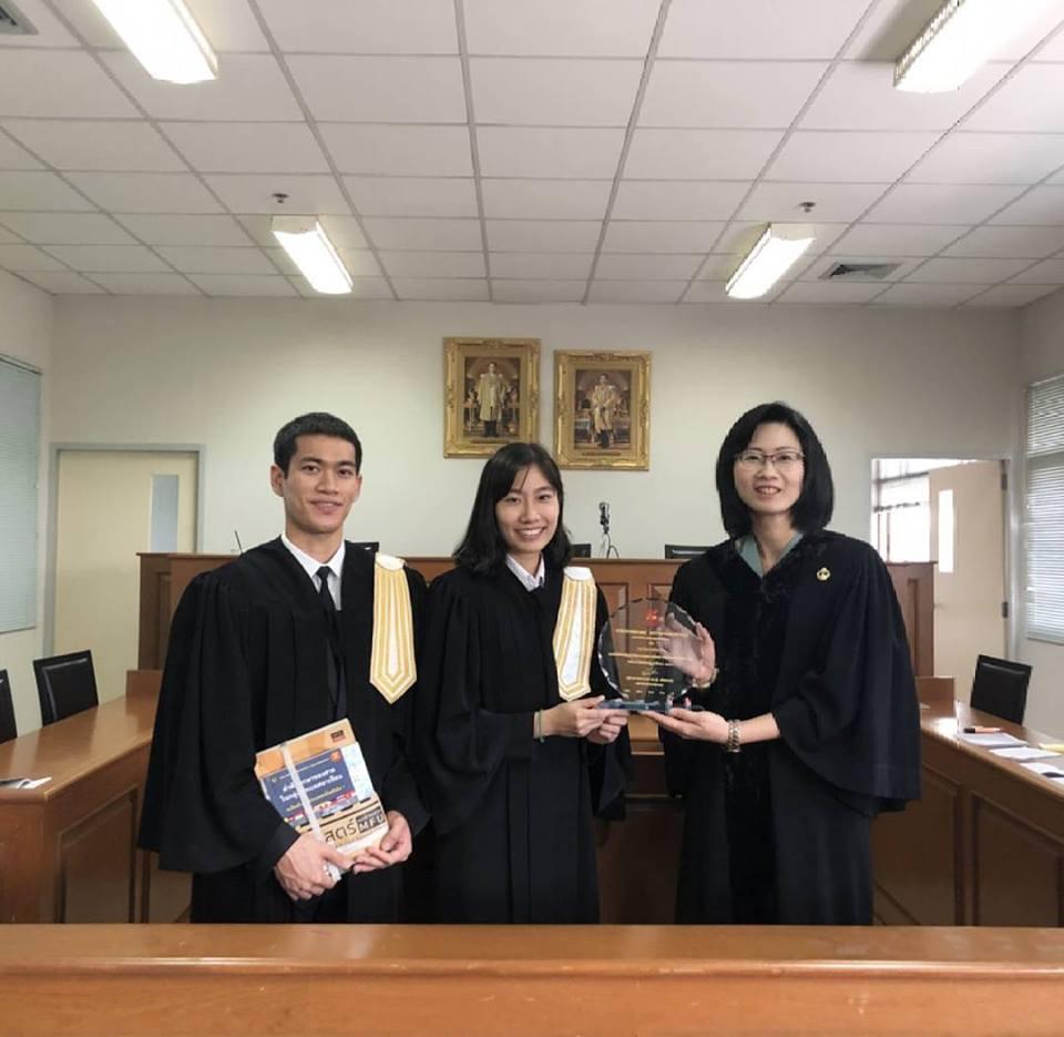 รางวัลรองชนะเลิศอันดับ 1 ในการแข่งขันโต้แย้งปัญหาทางกฎหมายโดยการแถลงการณ์ด้วยวาจาในชั้นศาลอุทธรณ์ ประจำปี 2561