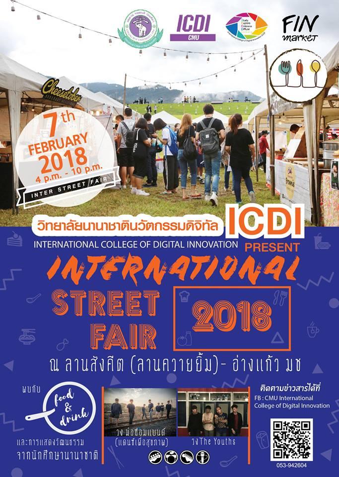 ประชาสัมพันธ์งาน Chiang Mai University International Street Fair 2018