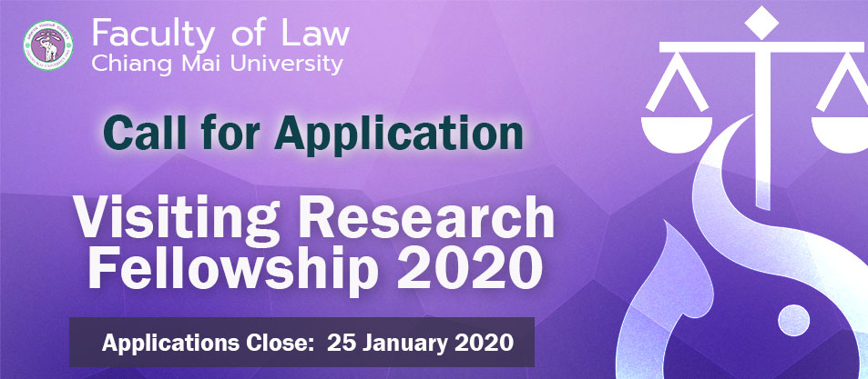 Call for Application for Visiting Research Fellowship 2020