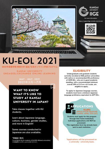 ประชาสัมพันธ์คอร์สออนไลน์ KU-EOL Spring 2021 จาก Kansai University (หมดเขต 2 เม.ย. 2564)