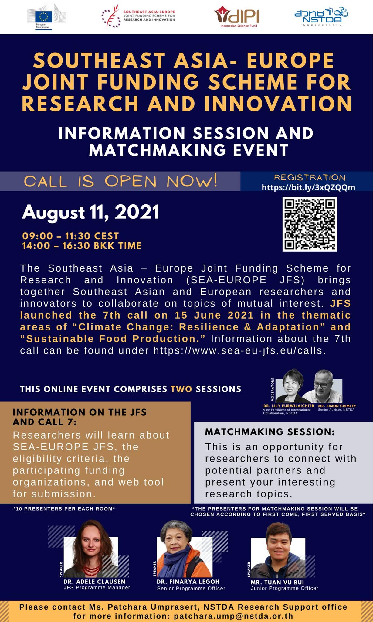 ประชาสัมพันธ์ 7th Joint Call for Proposals: Southeast Asia-Europe Joint Funding Scheme for Research and Innovation (JFS)