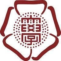 ประชาสัมพันธ์โครงการแลกเปลี่ยน Ochanomizu University Exchange Program 2022 (หมดเขตสมัคร 23 ส.ค. 2564)