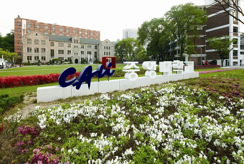 ประชาสัมพันธ์โครงการแลกเปลี่ยน Chung-Ang University Spring 2022 (หมดเขต 26 ต.ค. 2564)