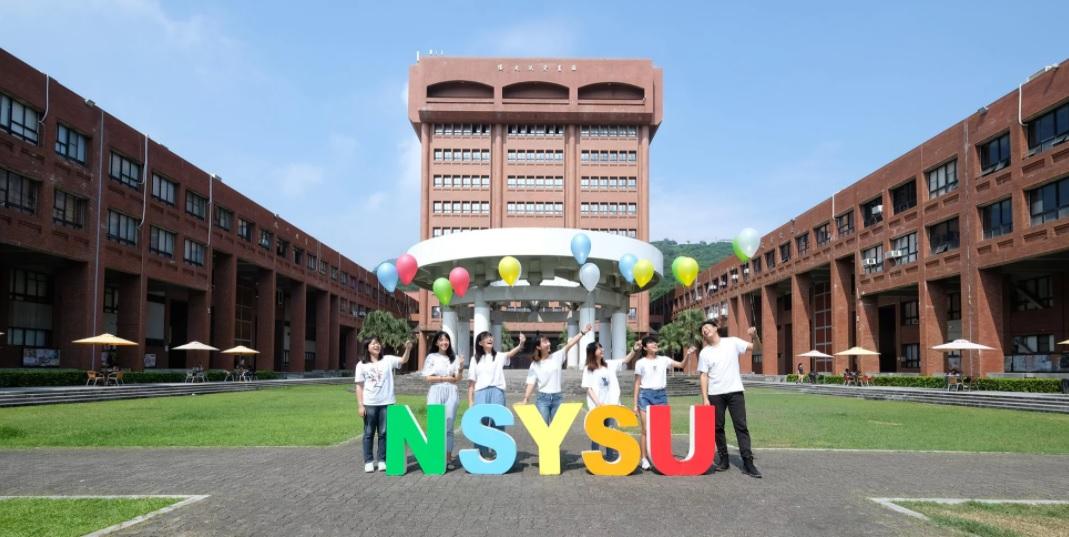 ประชาสัมพันธ์โครงการแลกเปลี่ยน NSYSU Student Exchange Program (หมดเขต 8 พ.ย. 2564)